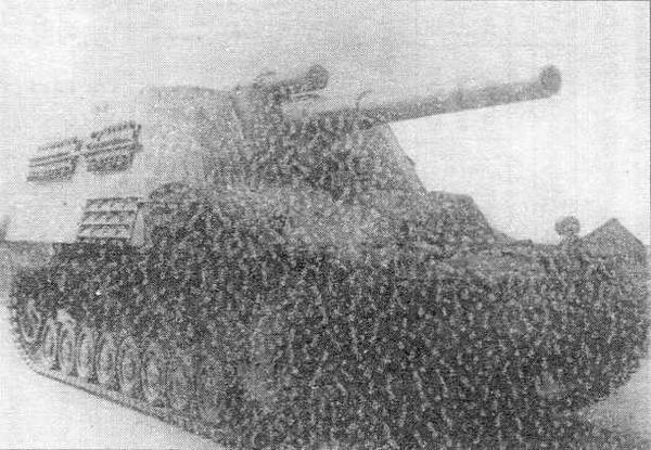 "Немецкая 150-мм САУ ""Хуммель"""