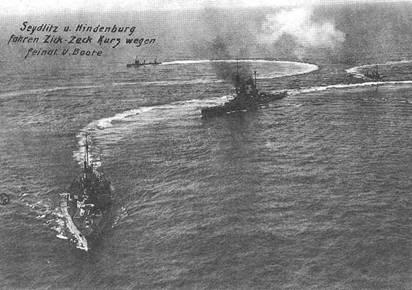 Линейные крейсера уходят на боевое задание