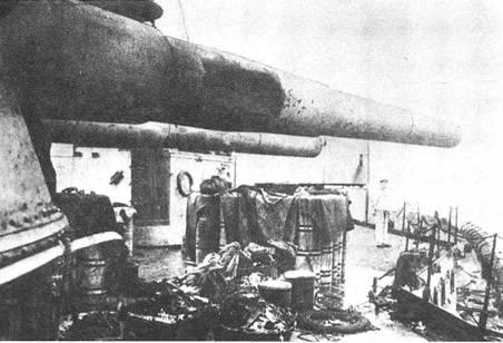 """Линейный крейсер """"Зейдлиц"""". Повреждение 280-мм орудия, полученное в Ютландском бою."""