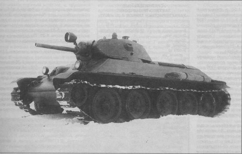 Опытный образец среднего танка А-34 во время испытаний на НИБТПолигоне в Кубинке. Март 1940 года