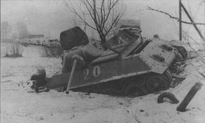 """""""Танк-истребитель"""" Т-34 с пушкой ЗИС-4, подбитый на подступах к Москве. 21-я танковая бригада, 1941 год"""