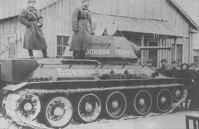 """Танк """"Боевая подруга"""" в момент передачи его экипажу. 93-я танковая бригада. Зима 1943 года"""
