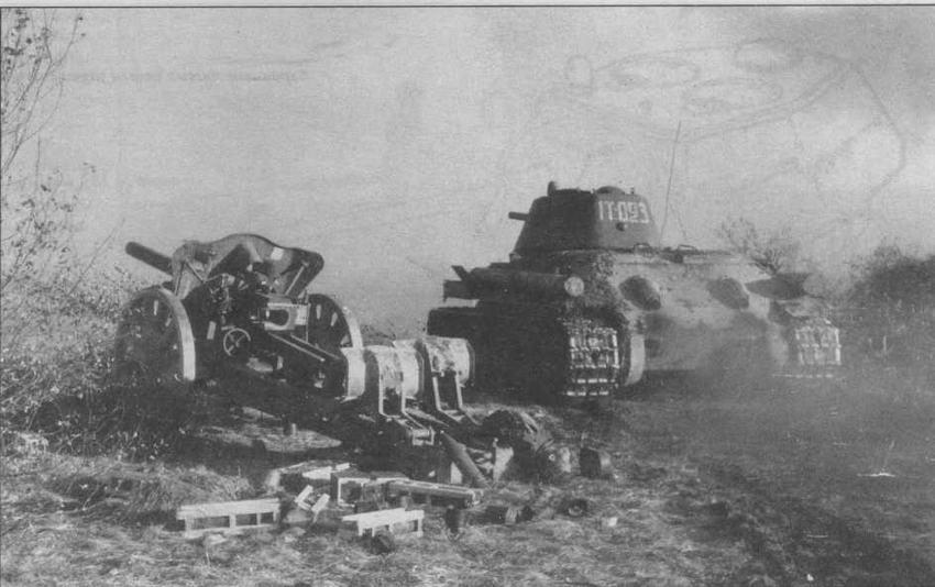 """Танк Т-34 """"утюжит"""" немецкую артиллерийскую батарею. Судя по положению станин 105-мм гаубицы, ее расчет пытался покинуть позицию, но сделать этого не успел. Центральный фронт, 1943 год"""