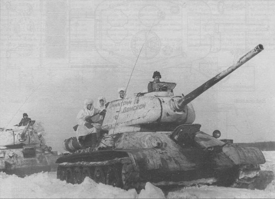 """Т-34-85 с пушкой Д-5Т. 38-й отдельный танковый полк. Танковая колонна """"Димитрий Донской"""" была построена на средства Русской Православной церкви. Зима 1944 года"""