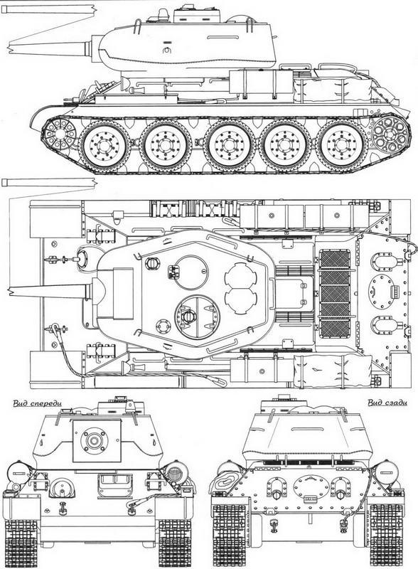 Т-34-85 с пушкой Д-5Т. Основной серийный вариант