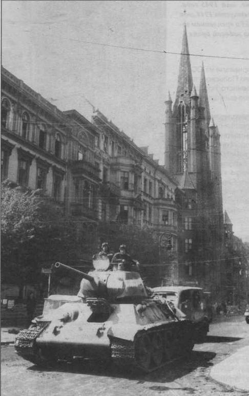 Танк Т-34 выпуска 1943 года на улице Берлина. Май 1945 года