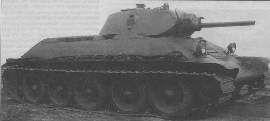 Серийный танк Т-34 выпуска 1940 года с 76-мм пушкой Л-11