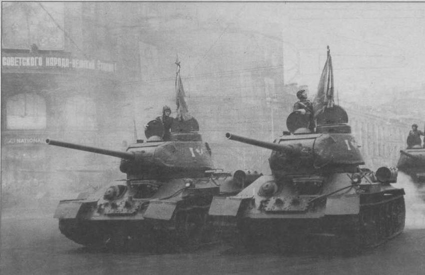 """Т-34-85 Кантемировской танковой дивизии во время парада в Москве 7 ноября 1945 года. Обе машины послевоенного выпуска завода """"Красное Сормово"""" с разнесенными башенными вентиляторами"""