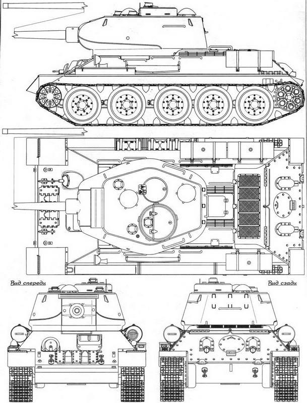 Т-34-85 послевоенного выпуска