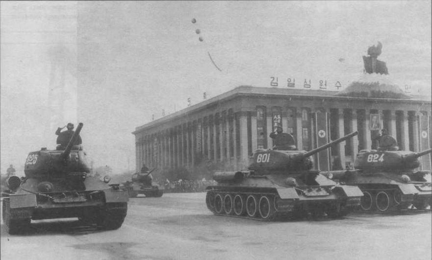 Т-34-85 на параде в ознаменование 15-летия освобождения Кореи от японских захватчиков. Пхеньян, 15 августа 1960 года