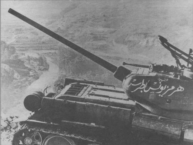 Сирийский Т-34-85, подбитый на Голанских высотах в 1967 году. На командирской башенке смонтирован специальный кронштейн для зенитного пулемета ДШК
