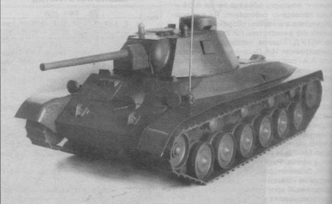 Деревянная модель среднего танка А-43