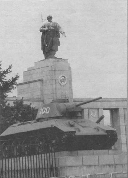 Танк Т-34 у памятника павшим советским воинам. Берлин, Тиргартен