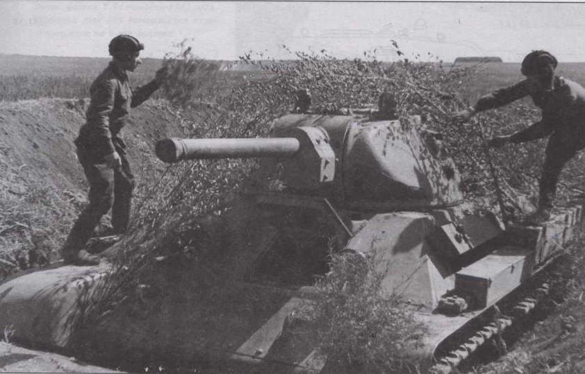 Экипаж маскирует танк в окопе. 1942 год. Судя по ряду характерных деталей, можно утверждать, что эта машина выпущена в конце 1941 года на СТЗ