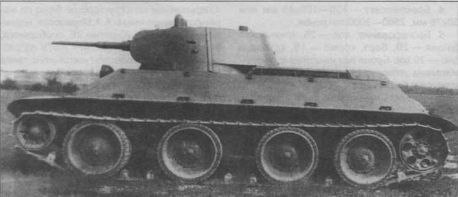 Опытный образец колесно-гусеничного танка А-20 во время испытаний на НИБТПолигоне. 1939 год