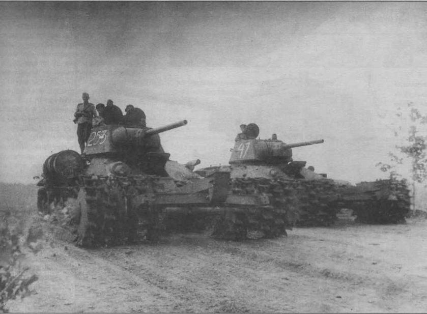 Танки Т-34, оборудованные противоминным тралом ПТ-3. Харьковское направление, 1943 год