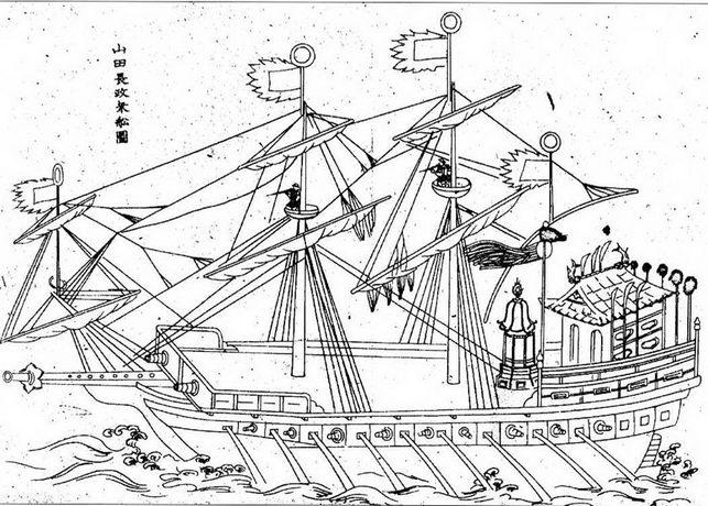 Корабль, на котором Ямада Нагамса плавал в Сиам (Таиланд). Рисунок сделан с оригинального рисунка из семейного храма в Сидзуоке. Ямада Нагамаса (1578–1633), чья биография давно превратилась в легенду, родился в провинции Суруга и объявил себя внуком Оды Нобунаги. В 1615г., воспользовавшись политическим кризисом, он совершил заграничное плавание па Формозу (Тайвань). В дальнейшем он добрался до Сиама.