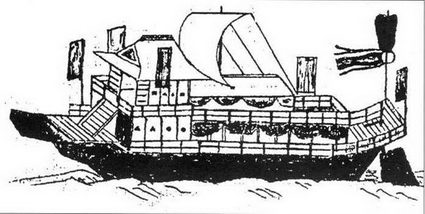 Японский боевой корабль «Нихон-мару» — «Японии». Он построен в 1591г. Куки Ёситакой для Тоётомч Хидеёси. Корабль был огромным, он относился к классу о-атака-буне. Надстройка стилизована под японский замок.