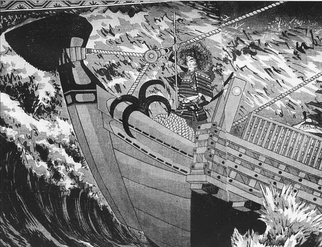 Носовая часть секи-буне, гравюра самурая Гото Мотоцугу.