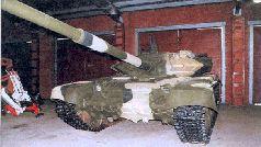 ИСТОРИЯ СОЗДАНИЯ Т-90