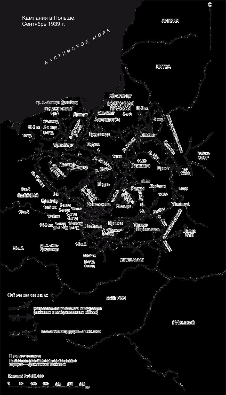 Битва на Бзуре