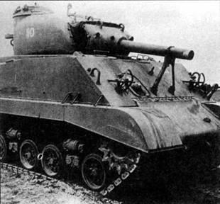 Последняя версия танка М4, вооруженного 105-мм пушкой. Видны усовершенствованный орудийный щит, водонепроницаемая прокладка, горизонтальная подвеска и широкие гусеницы.