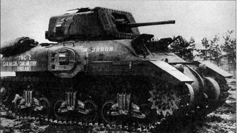 Танк «Рэм», известный под официальным обозначением М4А5, выпускался в Канаде с использованием сильно модифицированного корпуса танка М3 и башни, конструкция которой была разработана Л.Е. Карром. Танк был вооружен 40-мм пушкой от британского танка «Валентайн». Нижняя часть корпуса была изготовлена из клепаных броневых листов, а верхняя часть корпуса и башня – из стали.