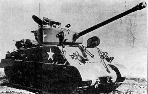 М4А2 – самый массовый танк семейства М4. Начиная с мая 1944 г. было выпущено 2915 этих танков, вооруженных 76-мм пушкой. Они имели башню «Тип 2», боекомплект хранился «мокрым» способом. Танки имели горизонтальную подвеску и широкие гусеницы.