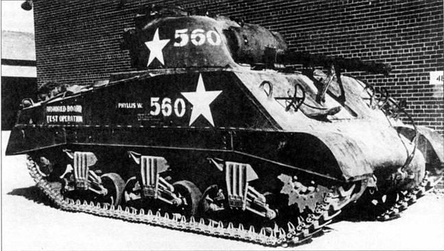 Начиная с февраля 1944 г. боекомплект в вооруженном 75-мм пушкой М4А3 хранился «мокрым» способом.