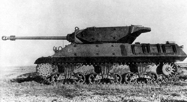 Самоходная артиллерийская установка М10 очень эффективно боролась с танками противника, особенно если она была оснащена британской 17-фунтовой пушкой. Эту же пушку устанавливали на танк «Шерман Файерфлай».