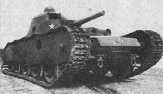 Танк Гроте (ТГ) вид спереди, 1936 г.