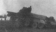 Силовые приводы к колесам танка БТ-ИС, 1935 г.