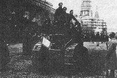 2.1. «Борец За Свободу Тов. Ленин»