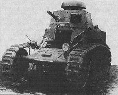 3.2. Танк сопровождения МС-1
