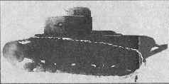 3.4. Маневренный танк Т-12