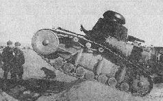4.2. Модернизация МС-1