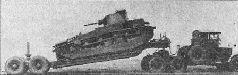 Эскиз танка «Виккерс 16-тонный», приложенный к записке С. Гинзбурга, 1930 г.
