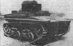 Компоновка плавающего танка Т-37А.