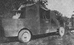 1.1. Бронеавтомобиль
