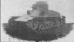 Мобилизационный танк Т-34. Вид на моторное отделение.