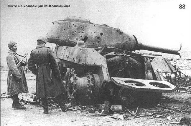 Подпись к фотографии гласит, что это подбитый -Тигр», хотя на снимке ИС-122. Венгрия 1945 г.