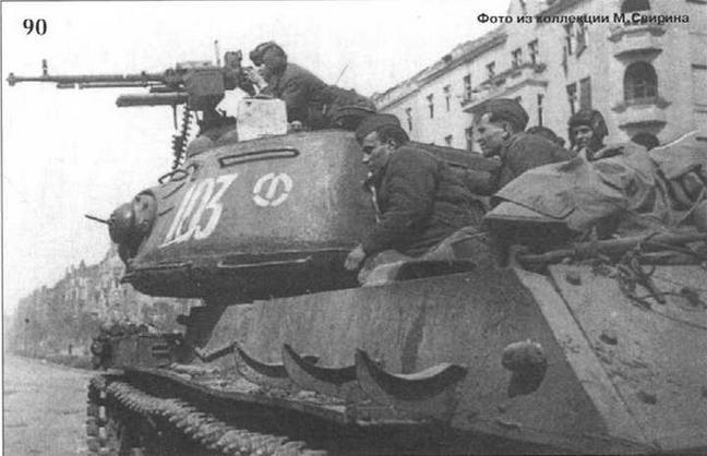 Первые уличные бои в Берлине. Апрель 1945 г.