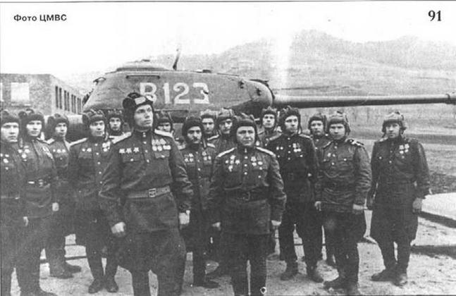 Орденоносцы - танкисты после боев. Побережье Балтийского моря, осень 1945 г.