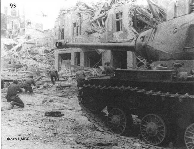 Уличный бой в Берлине. Апрель 1945 г.