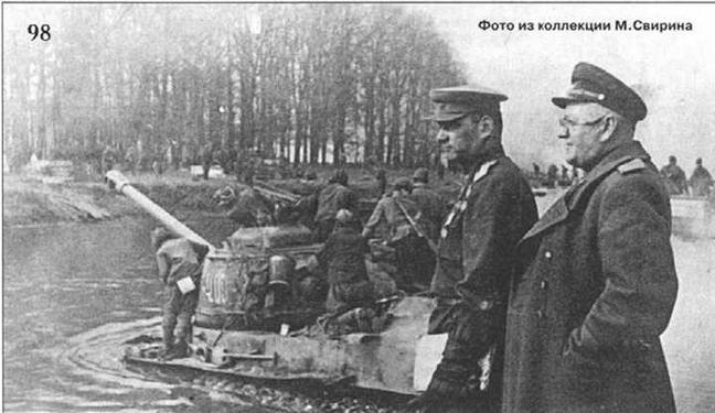Советские танки переправляются через р. Шпрее. Весна 1945 г.