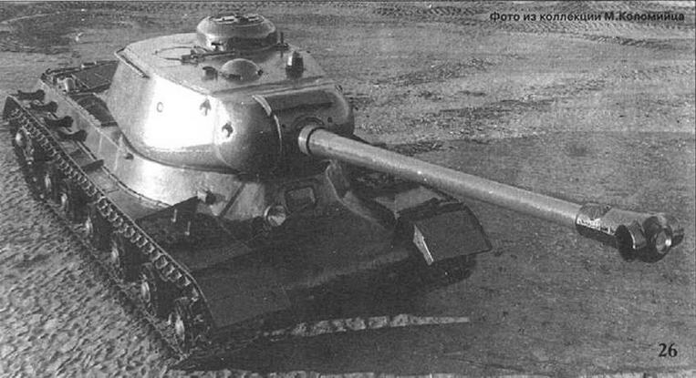 24-26 Опытный танк ИС-122 (Объект 240), вооруженный 122-мм орудием Д-25 (А-19 танковая) во дворе Челябинского Кировского завода. Осень 1943 г.