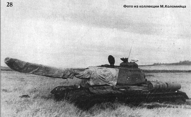 Опытный танк ИС-122 (Объект 240), вооруженный 122-мм орудием Д-25 (А-19 танковая) во время Государственных испытаний. Осень 1943 г.