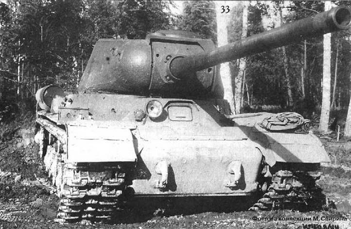 Танк ИС-4 (Объект 245), вооруженный орудием Д-10Т, после испытаний стрельбой. Лето 1944 г.