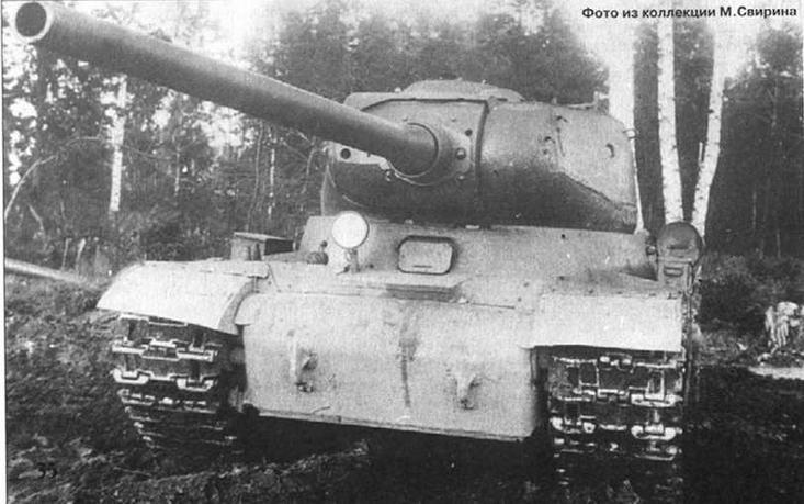 Тяжелый танк ИС-5 (Объект 248). вооруженный 100-мм пушкой С-34 ЦАКБ, после полигонных испытаний стрельбой. Лето 1944 г.
