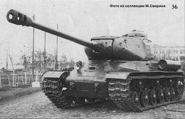 Эталонный образец танка ИС-122 «со спрямленным носом». ЧКЗ, 1944 г.